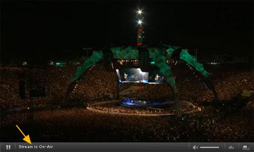 הקהל העצום והבמה המיוחדת של המופע
